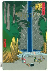 歌川広重 – 王子 不動之滝 (廣重名所江戸百景 新印刷によるより)のサムネイル画像