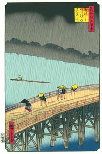 歌川広重 – 大はしあたけの夕立 (廣重名所江戸百景 新印刷によるより)のサムネイル画像