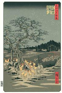 thumbnail Utagawa Hiroshige – Kitsunebi on New Year's Night under the Enoki Tree near Ōji [from One Hundred Famous Views of Edo (kurashi-no-techo Edition)]