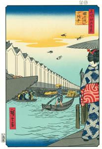 thumbnail Utagawa Hiroshige – Yoroi Ferry, Koami-chō [from One Hundred Famous Views of Edo (kurashi-no-techo Edition)]