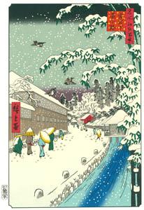 thumbnail Utagawa Hiroshige – Atagoshita and Yabu Lane [from One Hundred Famous Views of Edo (kurashi-no-techo Edition)]