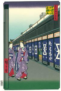 thumbnail Utagawa Hiroshige – Shops with Cotton Goods in Ōdenma-chō  [from One Hundred Famous Views of Edo (kurashi-no-techo Edition)]