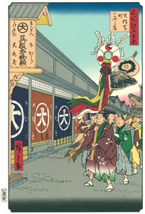 thumbnail Utagawa Hiroshige – Silk Shops in Ōdenma-chō [from One Hundred Famous Views of Edo (kurashi-no-techo Edition)]