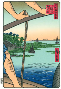 thumbnail Utagawa Hiroshige – The Ferry at Haneda and the Benten Shrine [from One Hundred Famous Views of Edo (kurashi-no-techo Edition)]