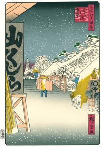 thumbnail Utagawa Hiroshige – Bikuni Bridge in Snow [from One Hundred Famous Views of Edo (kurashi-no-techo Edition)]