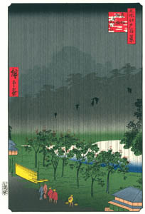 thumbnail Utagawa Hiroshige – View of the Paulownia Imperiales Trees at Akasaka on a Rainy Evening [from One Hundred Famous Views of Edo (kurashi-no-techo Edition)]