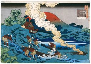thumbnail Katsushika Hokusai – Poem by Kakinomoto no Hitomaro, from the series One Hundred Poems Explained by the Nurse [from Meihin soroimono ukiyo-e 9: Hokusai II]