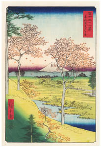 thumbnail Utagawa Hiroshige – Twilight Hill at Meguro in the Eastern Capital  [from Thirty-six Views of Mount Fuji]
