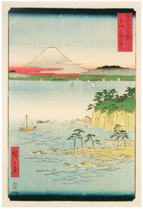 thumbnail Utagawa Hiroshige – The Sea off the Miura Peninsula in Sagami Province [from Thirty-six Views of Mount Fuji]