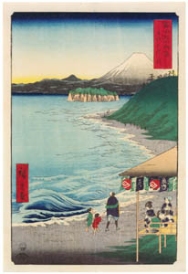 thumbnail Utagawa Hiroshige – The Seven Ri Beach in Sagami Province  [from Thirty-six Views of Mount Fuji]