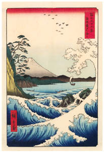 thumbnail Utagawa Hiroshige – The Sea off Satta in Suruga Province [from Thirty-six Views of Mount Fuji]