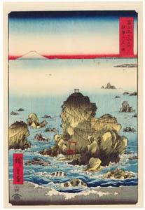 thumbnail Utagawa Hiroshige – Futami Bay in Ise Province [from Thirty-six Views of Mount Fuji]