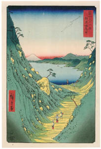 thumbnail Utagawa Hiroshige – Shiojiri Pass in Shinano Province [from Thirty-six Views of Mount Fuji]