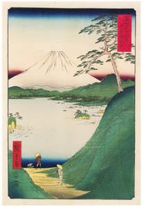 thumbnail Utagawa Hiroshige – Misaka Pass in Kai Province [from Thirty-six Views of Mount Fuji]