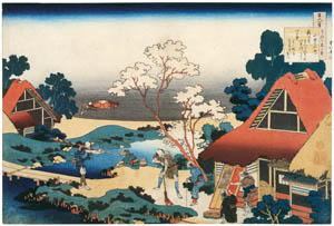 thumbnail Katsushika Hokusai – Poem by Ono no Komachi, from the series One Hundred Poems Explained by the Nurse [from Meihin Soroimono Ukiyo-e]