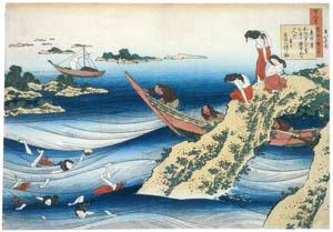 thumbnail Katsushika Hokusai – Poem by Sangi no Takamura, from the series One Hundred Poems Explained by the Nurse [from Meihin Soroimono Ukiyo-e]