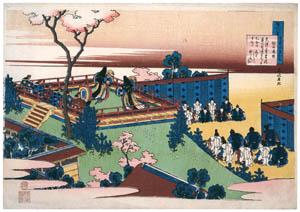 thumbnail Katsushika Hokusai – Poem by Henjō, from the series One Hundred Poems Explained by the Nurse [from Meihin Soroimono Ukiyo-e]