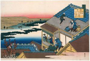 thumbnail Katsushika Hokusai – Poem by Ise, from the series One Hundred Poems Explained by the Nurse [from Meihin Soroimono Ukiyo-e]