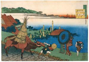 thumbnail Katsushika Hokusai – Poem by Prince Motoyoshi, from the series One Hundred Poems Explained by the Nurse [from Meihin Soroimono Ukiyo-e]