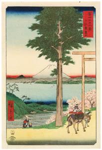 thumbnail Utagawa Hiroshige – Mt. Kanō in Kazusa Province [from Thirty-six Views of Mount Fuji]