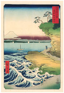 thumbnail Utagawa Hiroshige – The Hota Coast in Awa Province [from Thirty-six Views of Mount Fuji]