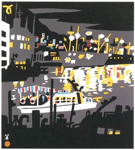 thumbnail Kawanishi Hide – Night View in Kobe Port [from One Hundred Scenes of Hyogo]