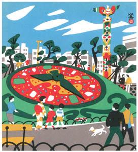 川西英 – 花時計 (兵庫百景Iより)のサムネイル画像