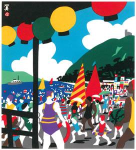 thumbnail Kawanishi Hide – Sumaura Beach [from One Hundred Scenes of Hyogo]
