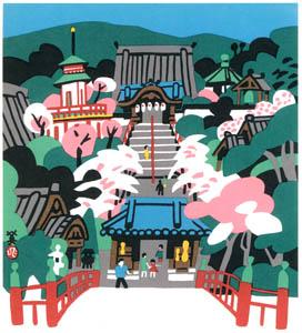 thumbnail Kawanishi Hide – Suma Temple [from One Hundred Scenes of Hyogo]