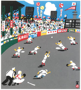 thumbnail Kawanishi Hide – Koshien Stadium [from One Hundred Scenes of Hyogo]