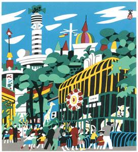 thumbnail Kawanishi Hide – Hanshin Park [from One Hundred Scenes of Hyogo]