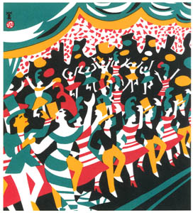 川西英 – 宝塚歌劇 (兵庫百景Iより)のサムネイル画像
