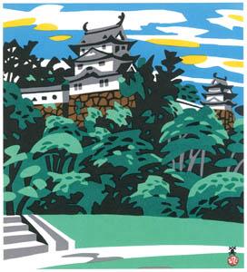 thumbnail Kawanishi Hide – Akashi Castle [from One Hundred Scenes of Hyogo]