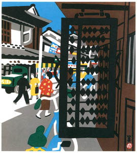 thumbnail Kawanishi Hide – Soroban (Ono) [from One Hundred Scenes of Hyogo]
