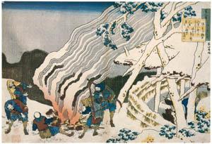 thumbnail Katsushika Hokusai – Poem by Minamoto no Muneyuki, from the series One Hundred Poems Explained by the Nurse [from Meihin Soroimono Ukiyo-e]