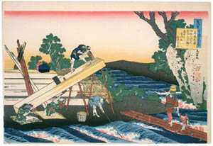 thumbnail Katsushika Hokusai – Poem by Harumichi no Tsuraki, from the series One Hundred Poems Explained by the Nurse [from Meihin Soroimono Ukiyo-e]