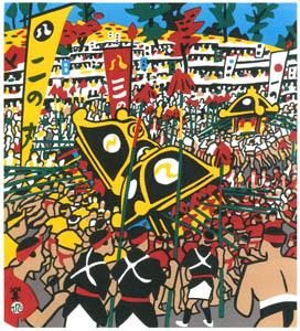 川西英 – けんか祭 (兵庫百景Iより)のサムネイル画像