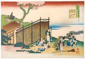thumbnail Katsushika Hokusai – Poem by Ōnakatomi no Yoshinobu, from the series One Hundred Poems Explained by the Nurse [from Meihin Soroimono Ukiyo-e]