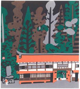 thumbnail Kawanishi Hide – Ruri Temple [from One Hundred Scenes of Hyogo]