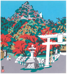 thumbnail Kawanishi Hide – Mount Seppiko [from One Hundred Scenes of Hyogo]