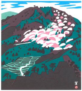 thumbnail Kawanishi Hide – Ritsuun Gorge [from One Hundred Scenes of Hyogo]