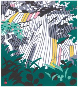 川西英 – 青竜洞 (兵庫百景IIより)のサムネイル画像