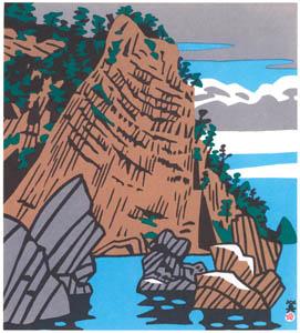 川西英 – 鎧の袖 (兵庫百景IIより)のサムネイル画像