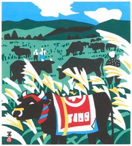 thumbnail Kawanishi Hide – Tajima Cattle, Hachi Plateau [from One Hundred Scenes of Hyogo]