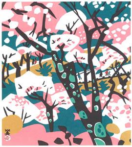 川西英 – 鐘ケ坂 (兵庫百景IIより)のサムネイル画像
