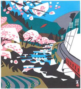 川西英 – 川代堤 (兵庫百景IIより)のサムネイル画像