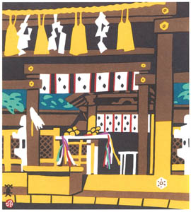 川西英 – 伊弉諾神宮 (兵庫百景IIより)のサムネイル画像