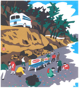 thumbnail Kawanishi Hide – Goshiki Beach [from One Hundred Scenes of Hyogo]