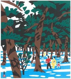 川西英 – 慶野松原 (兵庫百景IIより)のサムネイル画像