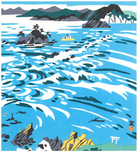 川西英 – 鳴門 (兵庫百景IIより)のサムネイル画像